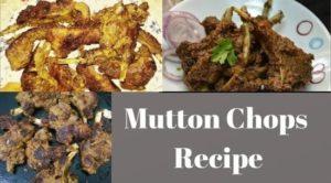 Mutton Chops Recipe